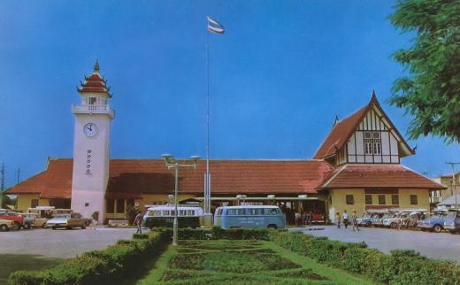 TH - Chiang Mai