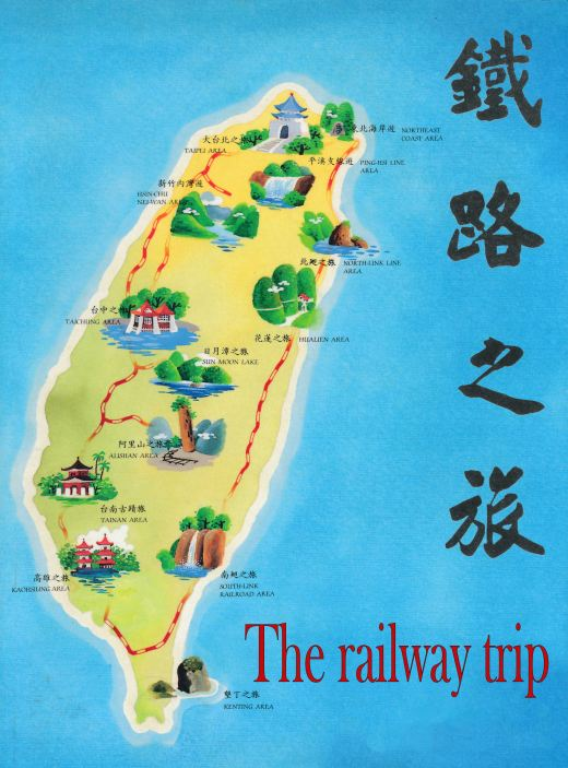 Taiwan - the railway trip